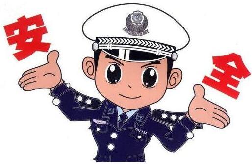 巴州交警网